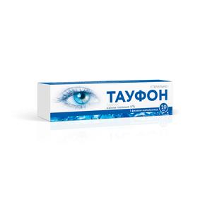 Инструкция по применению глазных капель окутиарз