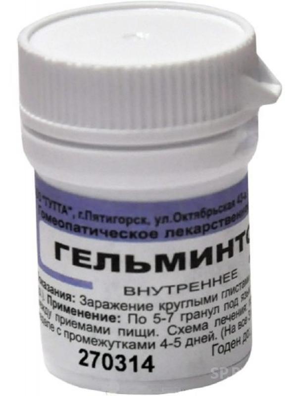 Препарат гельмитон: состав, инструкция по применению, отзывы