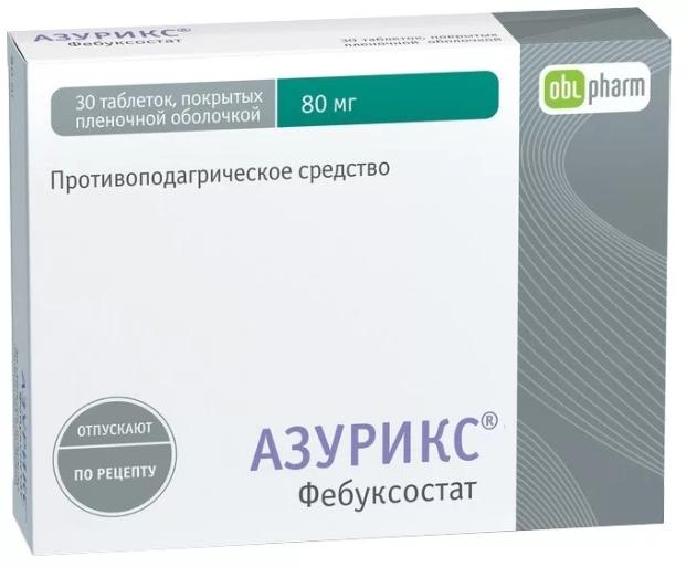 Дезипрамин, действующее вещество