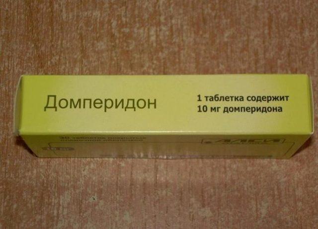 Результаты применения домперидона при панкреатите