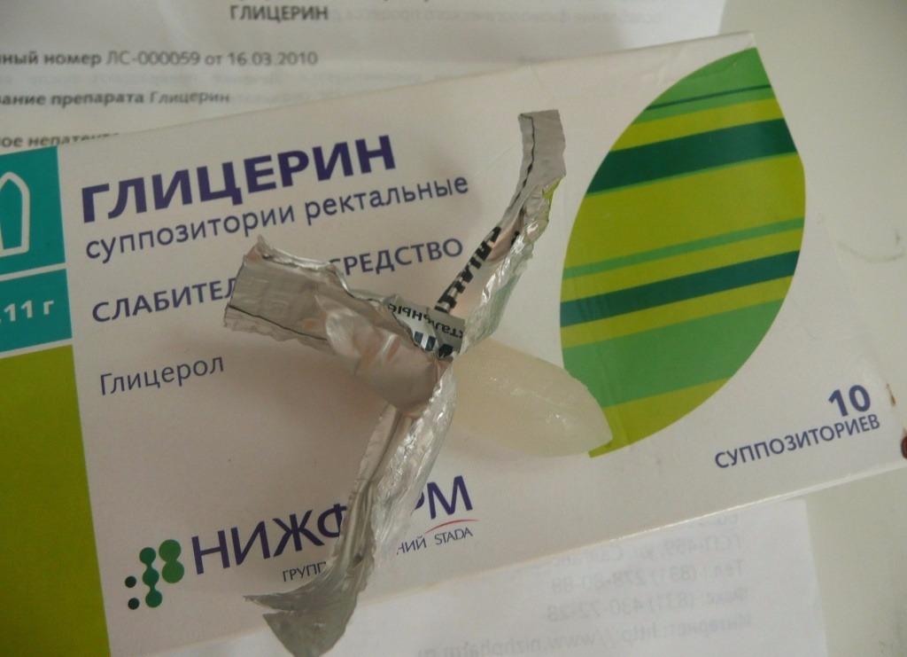 Глицериновые свечи при беременности: инструкция по применению от запоров
