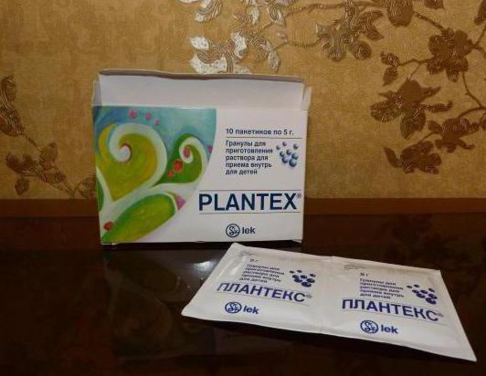Kak-prinimat-planteks - запись пользователя анютка (ajenn) в сообществе здоровье новорожденных в категории аптечка - babyblog.ru