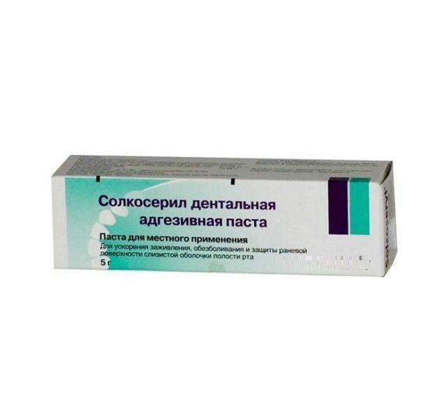 Применение адгезивной дентальной пасты солкосерил