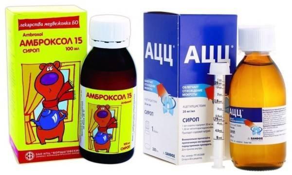 Что лучше: амброгексал или ацц