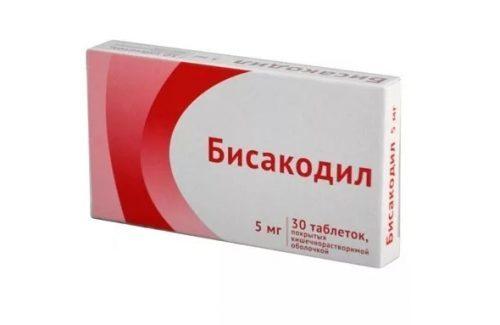 Инструкция поприменению препарата «уропрофит»