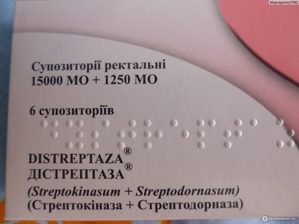 Флексен свечи инструкция по применению в гинекологии отзывы