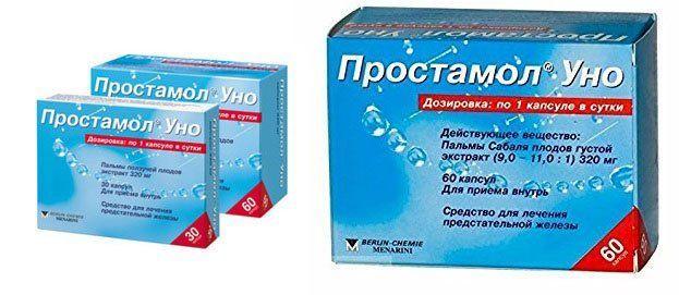 Обзор эффективных аналогов препарата цернилтон