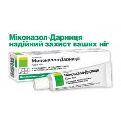Миконазол – инструкция по применению, форма выпуска, состав, показания, побочные эффекты, аналоги и цена