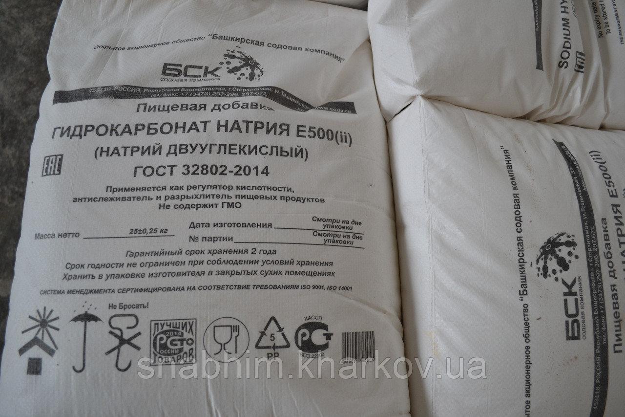 Универсальное средство: бикарбонат натрия