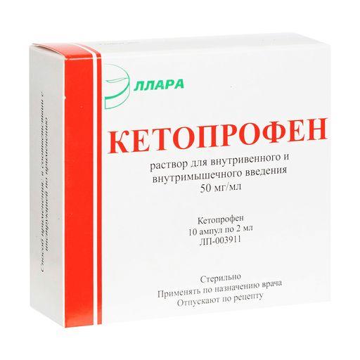 Уколы, таблетки, гель кетопрофен: инструкция по применению