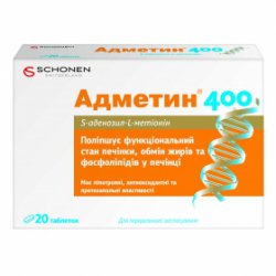 Адеметионин – инструкция по применению и отзывы