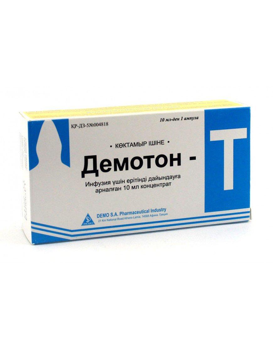 Сульфапиридазин