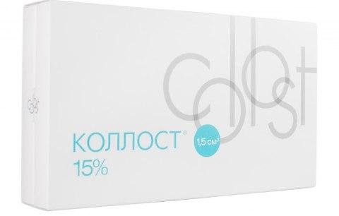 "Рисполепт конста | все вопросы и ответы о ""рисполепт конста"" | 03.ru - скорая помощь онлайн"
