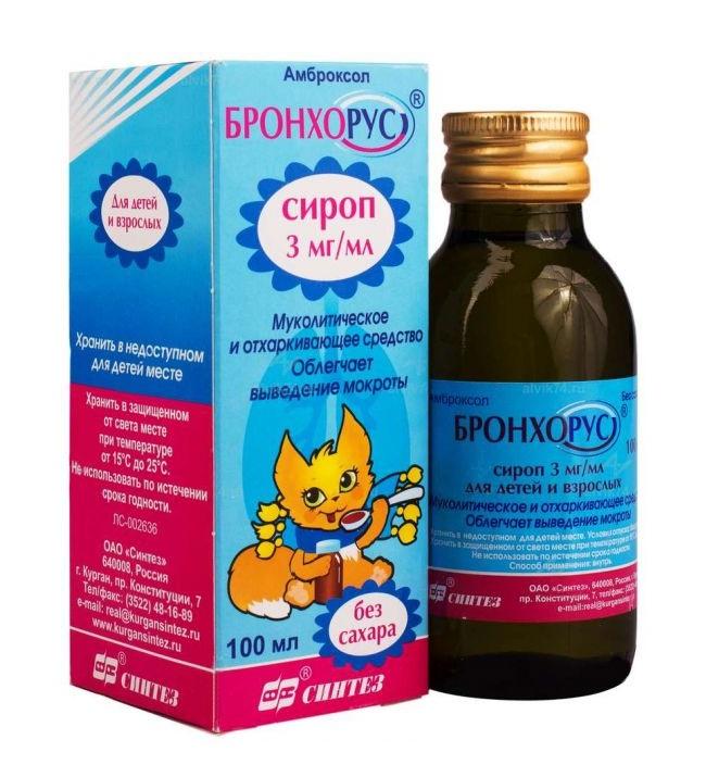 Бронхобос — препарат-муколитик для борьбы с кашлем и насморком