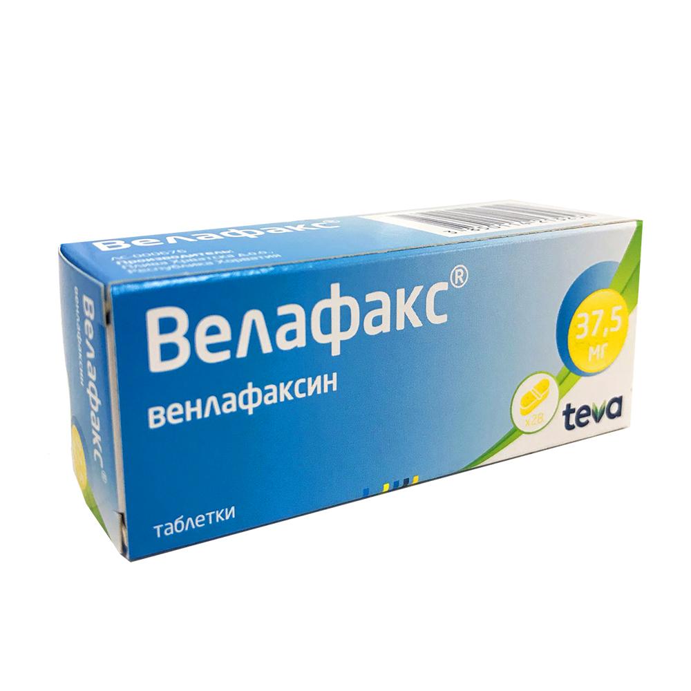 Венлафаксин: инструкция по применению, аналоги и отзывы, цены в аптеках россии