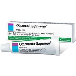 Мазь «офломелид»: отзывы пациентов, инструкция по применению, аналоги препарата и цена