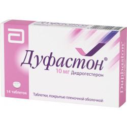 Дюфастон — инструкция по применению, цена, отзывы, аналоги. таблетки дюфастон при планировании беременности, отзывы