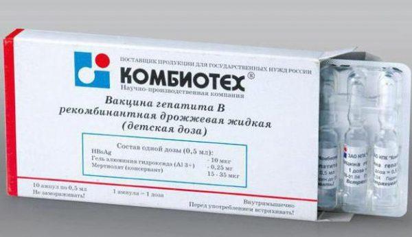 Вакцина инфанрикс - инструкция по примененю, график прививок, правила вакцинации, противопоказания и побочные эффекты, цена в аптеках