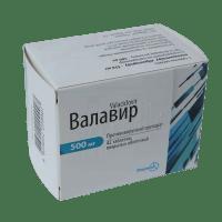 Валтрекс: таблетки 500 мг