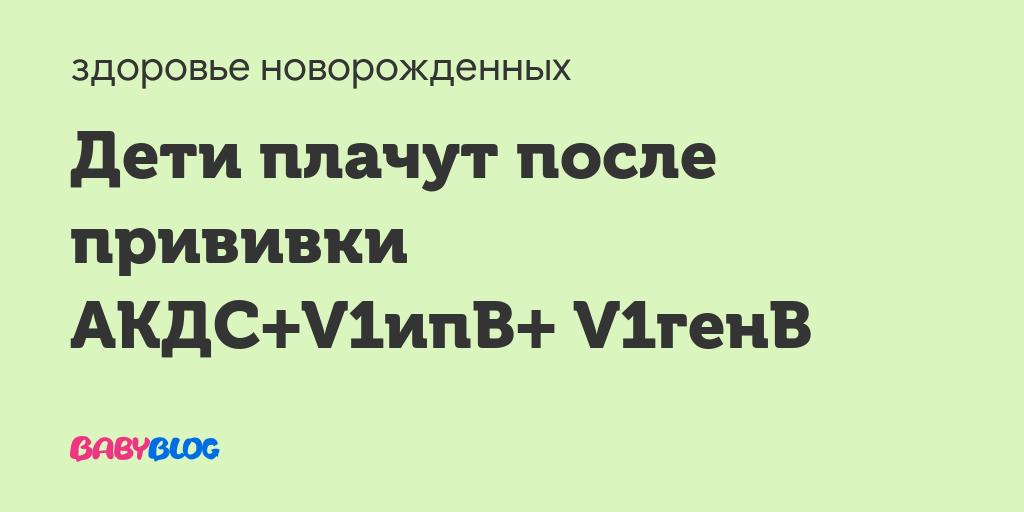 Комаровский - бцж: ревакцинация в 7 лет, реакция, когда нет рубца