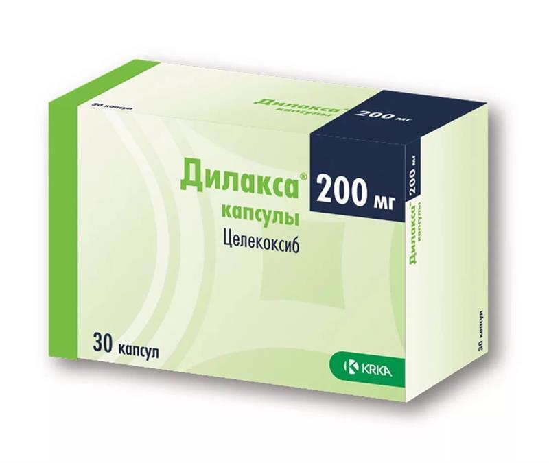 Дилакса (dilaxa) 200 мг. инструкция по применению, цена, отзывы, аналоги