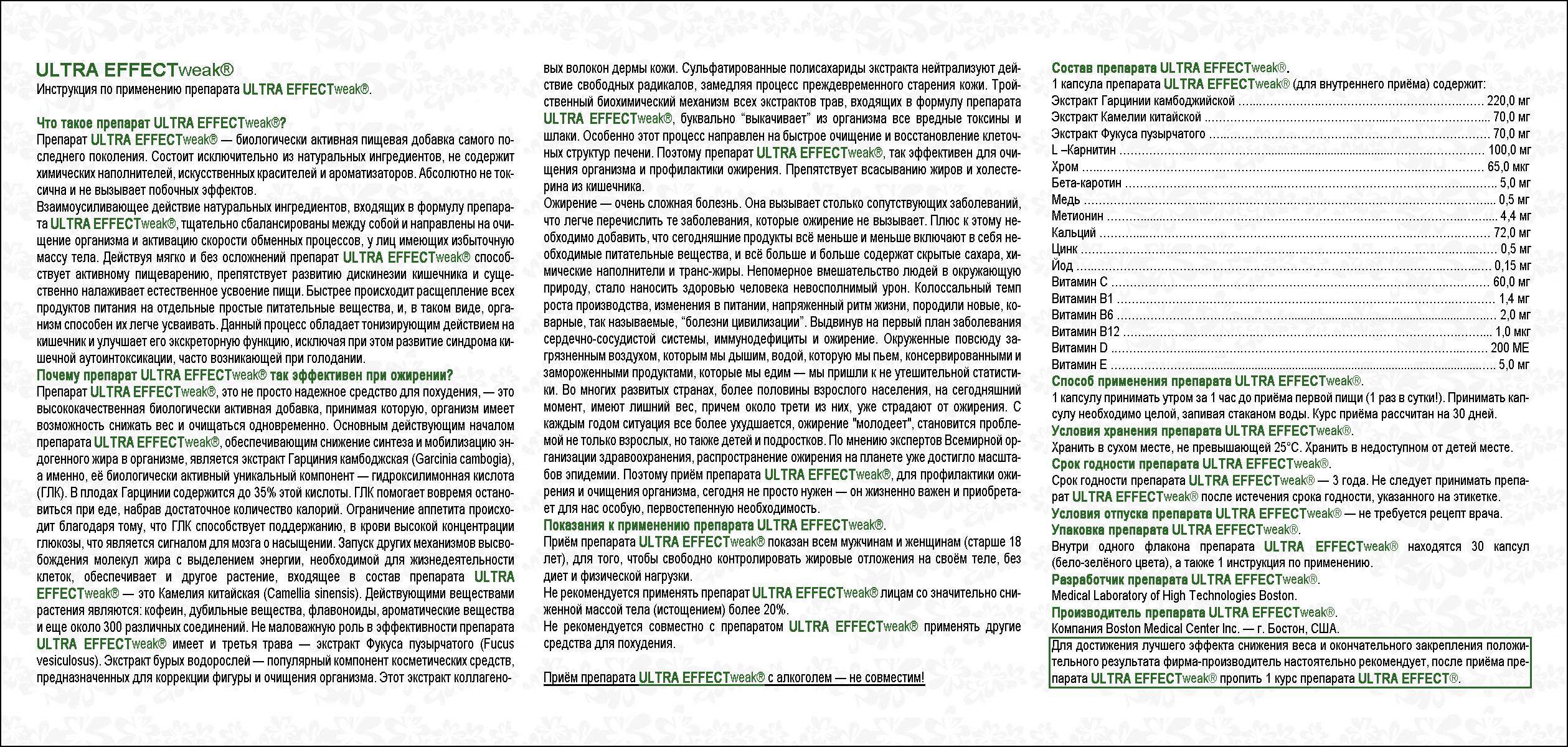 Астмопент - инструкция по применению, цена, аналоги, дозировка для взрослых и детей