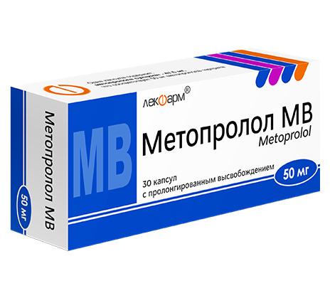 Инструкция по применению таблеток метопролол — при каком давлении и как принимать?