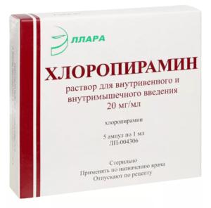 Показания к приему, инструкция по применению таблеток и суспензии гисманал, аналоги, отзывы
