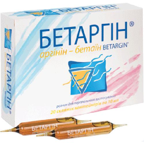 Бетаргин – ампулы и саше, аналоги и отзывы