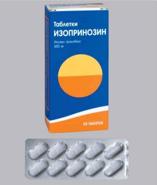 Изопринозин 500мг 30 таблеток инструкция по применению