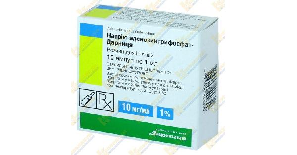 Инструкция по применению эуфиллина в ампулах внутривенным введением