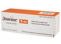 Апиксабан: таблетки 2,5 мг и 5 мг