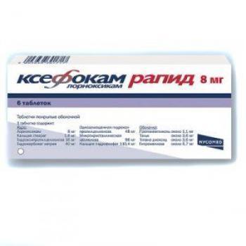 Ксефокам: инструкция по применению, аналоги и отзывы, цены в аптеках россии