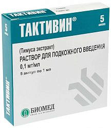 Тактивин: инструкция по применению и для чего он нужен, цена, отзывы, аналоги