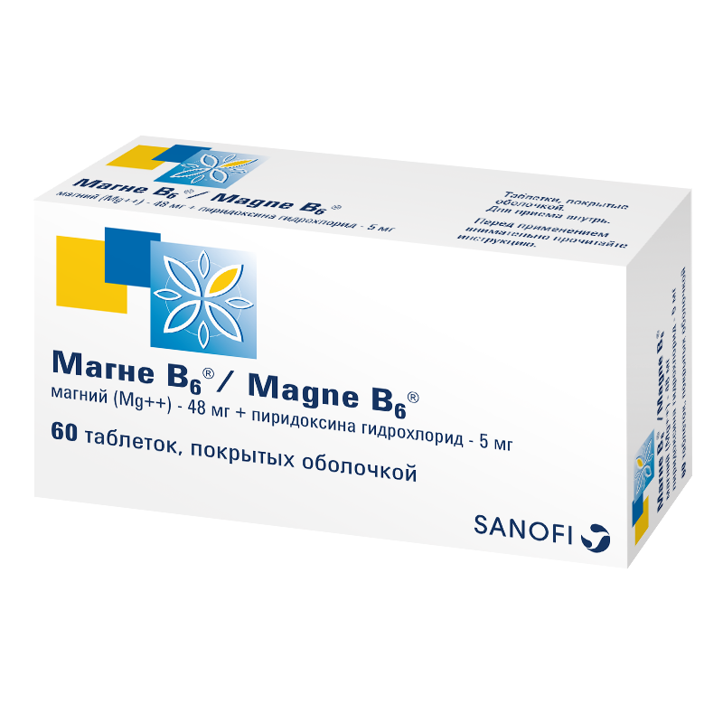 Магне b6 - реальные отзывы принимавших, возможные побочные эффекты и аналоги
