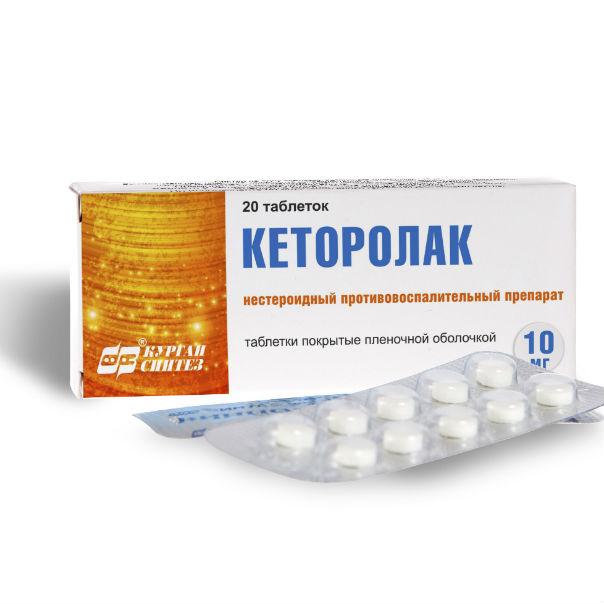 Титанов таблетки инструкция по применению. кетанов: от чего помогают таблетки, уколы, инструкция по применению. аналоги и цены