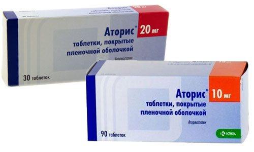 Аторис (10, 20 мг)