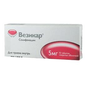 Аналоги таблеток спазмекс