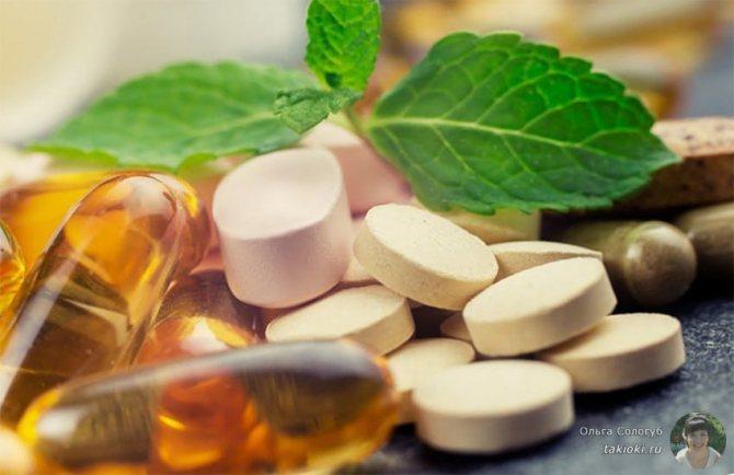 Витамин в8 (инозитол, инозит)