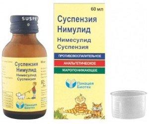 Нимулид: инструкция по применению препарата, его цена, отзывы и аналоги