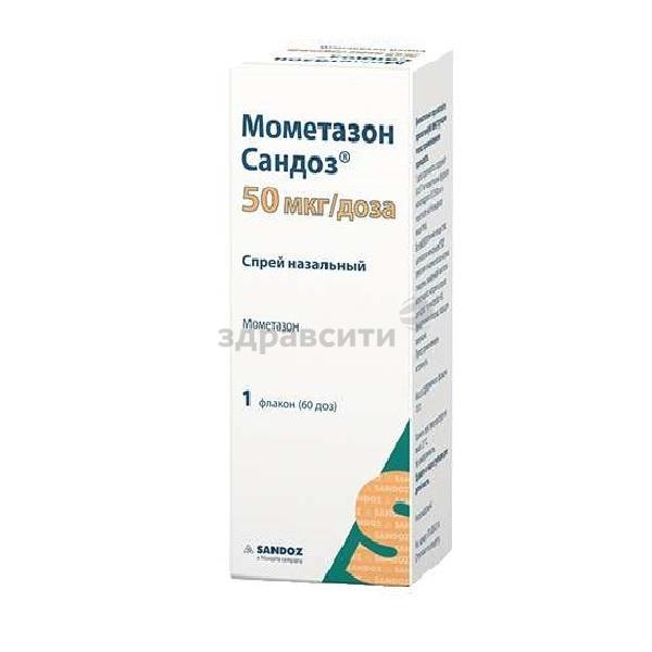 Мометазон — отзывы, цена, аналоги, форма выпуска