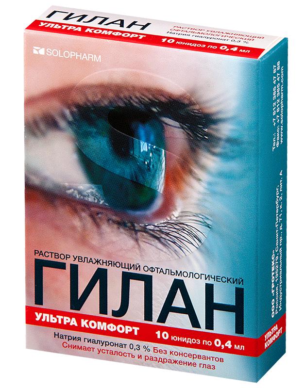 Фотил (глазные капли): инструкция по применению, цена, аналоги, отзывы пациентов, состав