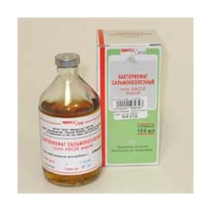 Стафилококковый бактериофаг (bacteriophagum staphylococcus): инструкция по применению