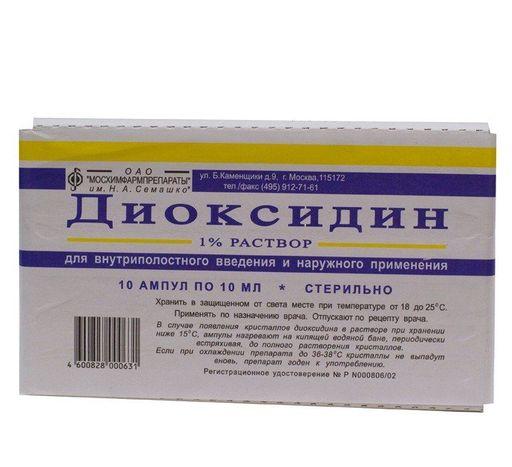 Диоксидин в ампулах: инструкция по применению, противопоказания