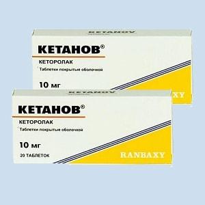 Кеторол: инструкция по применению, аналоги и отзывы, цены в аптеках россии