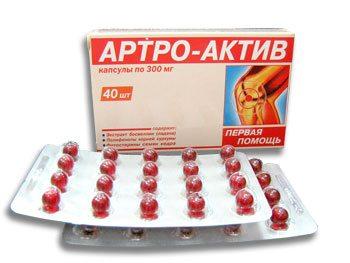 Артелар таблетки инструкция по применению цена отзывы