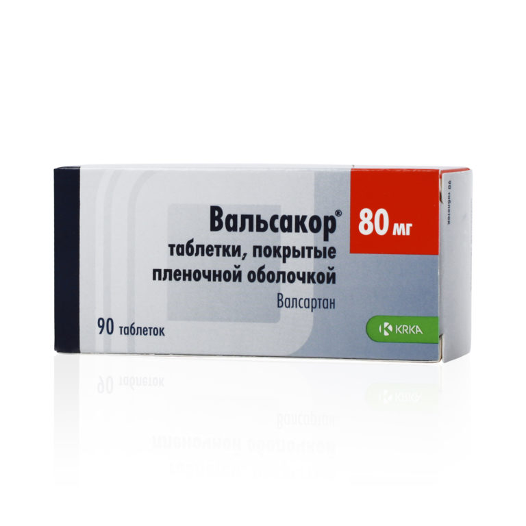 Валсартан — эффективный препарат для понижения повышенного давления без ущерба работе сердца