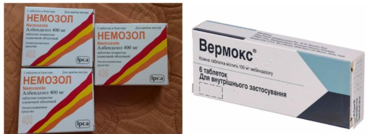 Немозол дозировка для детей 3 лет. «немозол»: инструкция по применению суспензии и таблеток для детей с расчетом дозировки