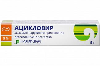 «ацикловир» (таблетки): цена, инструкция по применению, отзыв врача и аналоги
