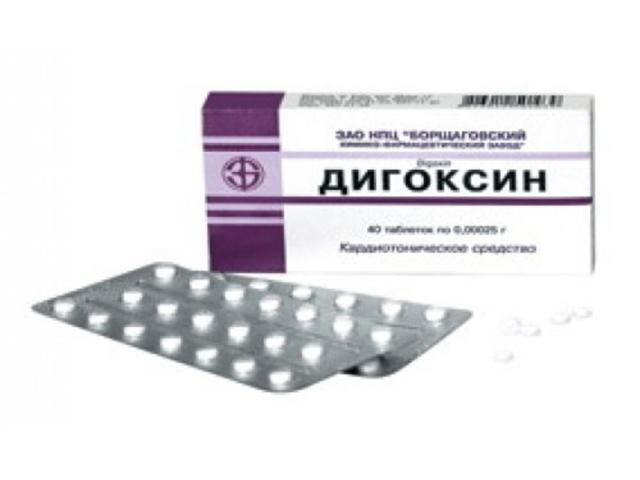 Дигоксин таблетки: инструкция по применению, отзывы